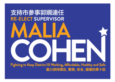 Malia Cohen for Supervisor 2014